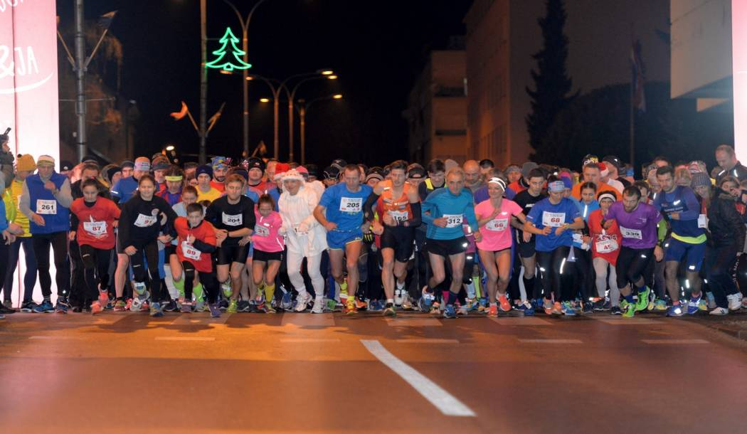 41th New Year's Race in Varaždin