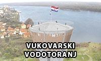 Vukovar Vodotoranj